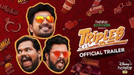 Triples Movie Official Trailer | Karthik Subbaraj | Jai , Vani Bhojan