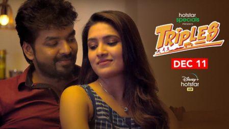 Triples | Nee En Kannadi | Karthik Subbaraj | Jai | Vani Bhojan