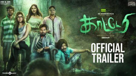 Katteri Official Trailer 2   Vaibhav, Varalaxmi, Aathmika, Sonam Bajwa   Deekay   SN Prasad