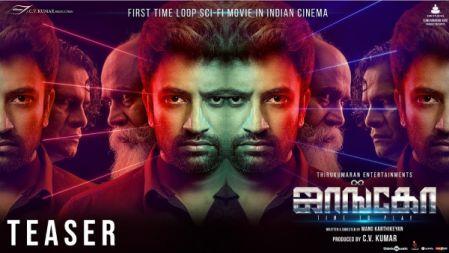Jango Movie Official Teaser   Satheesh Kumar, Mrinalini Ravi   Ghibran   Mano karthikeyan