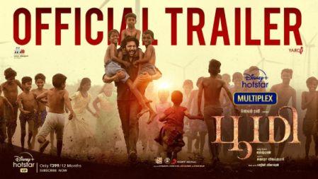 Bhoomi Movie Official Trailer   Jayam Ravi, Nidhhi Agerwal   D. Imman   Lakshman