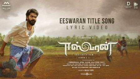 Eeswaran Title Song | Silambarasan TR | Susienthiran | Thaman S |