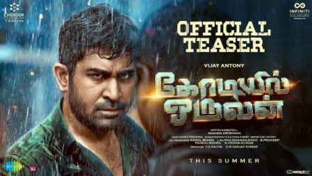 Kodiyil Oruvan Official Teaser   Vijay Antony   Aathmika   Ananda Krishnan   Nivas K Prasanna