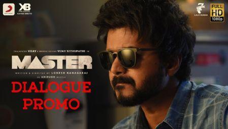 Master | Dialogue Promo | Thalapathy Vijay | Anirudh Ravichander | Lokesh Kanagaraj