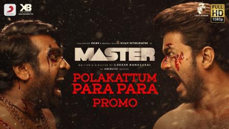 Master | Polakattum Para Para Song Promo | Thalapathy Vijay | Vijay Sethupathi | Anirudh | Lokesh