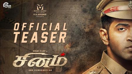 Sinam - Official Teaser | Arun Vijay, Palak Lalwani | GNR Kumaravelan | Shabir | R Vijayakumar