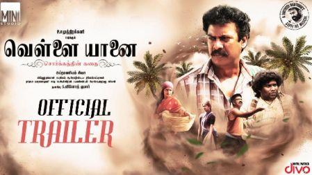 Vellai Yaanai - Official Trailer | Samuthirakani | Subramaniam Shiva | Yogibabu| Santhosh Narayanan