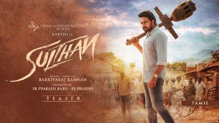 Sulthan - Official Teaser (Tamil) | Karthi, Rashmika | Vivek Mervin | Bakkiyaraj Kannan