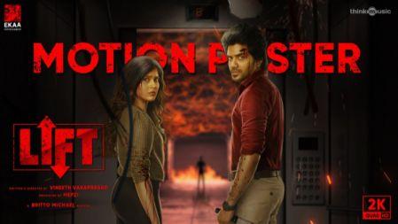 LIFT Motion Poster | Kavin | Amritha | Vineeth Varaprasad | Britto Michael | Hepzi