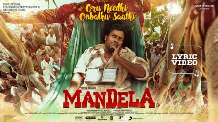 Mandela - Oru Needhi Lyric | Yogi Babu | Bharath Sankar | Madonne Ashwin