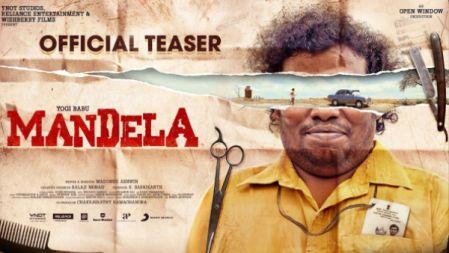 MANDELA - Official Teaser | Yogi Babu | Madonne Ashwin
