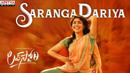 SarangaDariya | Lovestory Songs | Naga Chaitanya | Sai Pallavi | Sekhar Kammula | Pawan Ch