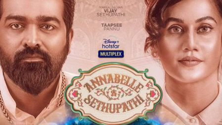 Annabelle Sethupathi Official Tamil Trailer