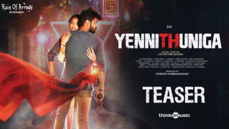 Yenni Thuniga Teaser | Jai, Athulya Ravi | S.K.Vettri Selvan | Sam CS | Suresh Subramanian