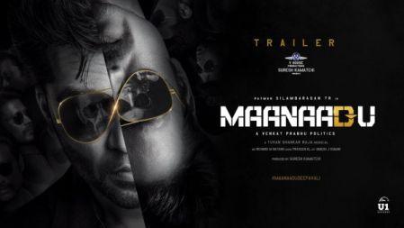 Maanaadu Official Tamil Trailer | STR | SJ Suryah | Kalyani | Venkat Prabhu | YSR | V House