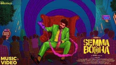 ofRo - Semma Bodha Music Video | Sandy | Karthik | Sago, Hyde Karty | Think Originals