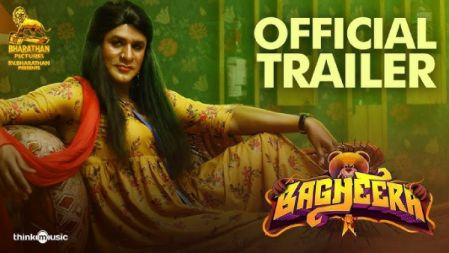 Bagheera - Official Trailer | Prabhu Deva | Amyra Dastur | Adhik Ravichandran | Ganesan S