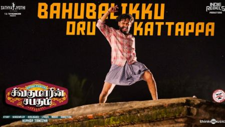 Bahubalikku Oru Kattappa Video Song | Sivakumarin Sabadham | Hiphop Tamizha | Sathya Jyothi Films