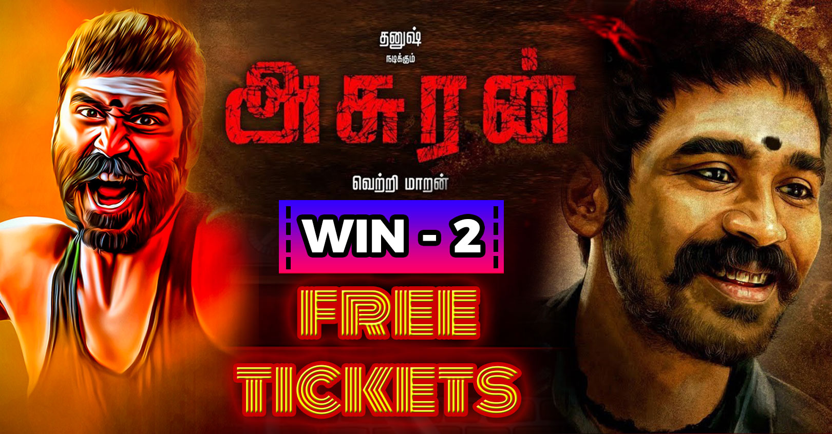Free Ticket for Asuran