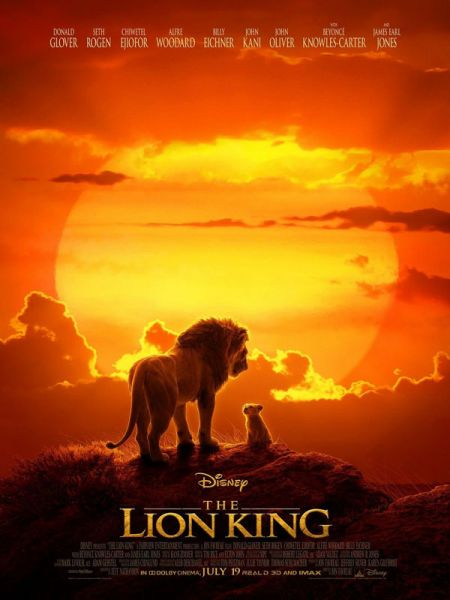 The Lion King in coimbatore
