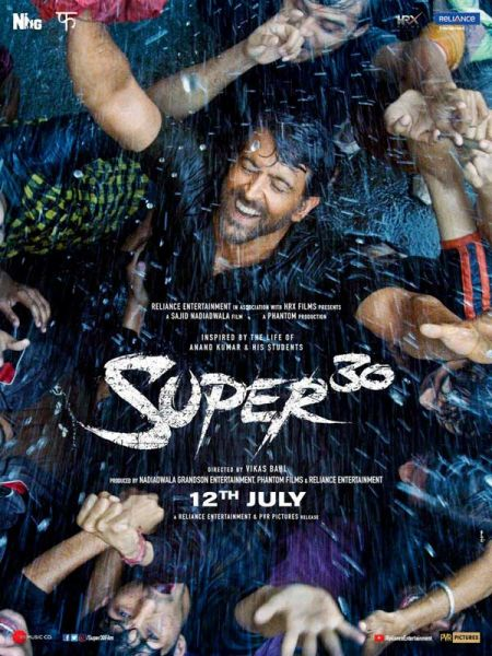 Super 30 in coimbatore