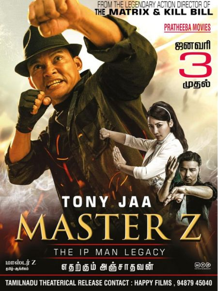 Master Z: Ip Man Legacy  in coimbatore