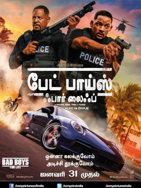 Bad Boys for Life in coimbatore