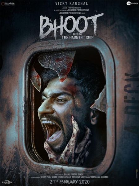 Bhoot Part One: The Haunted Ship in coimbatore