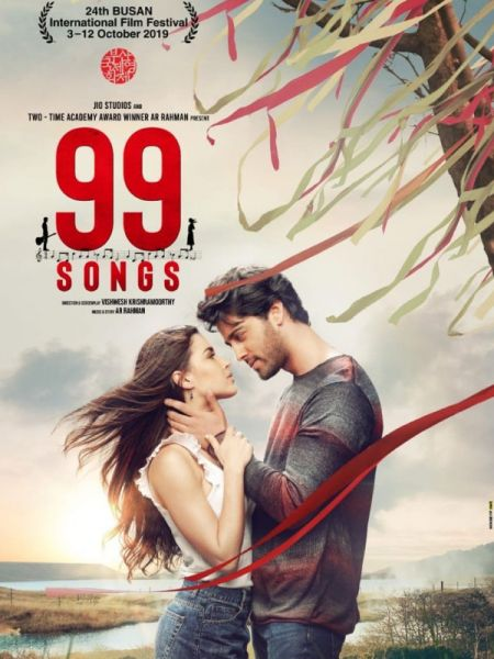 99 Songs in coimbatore