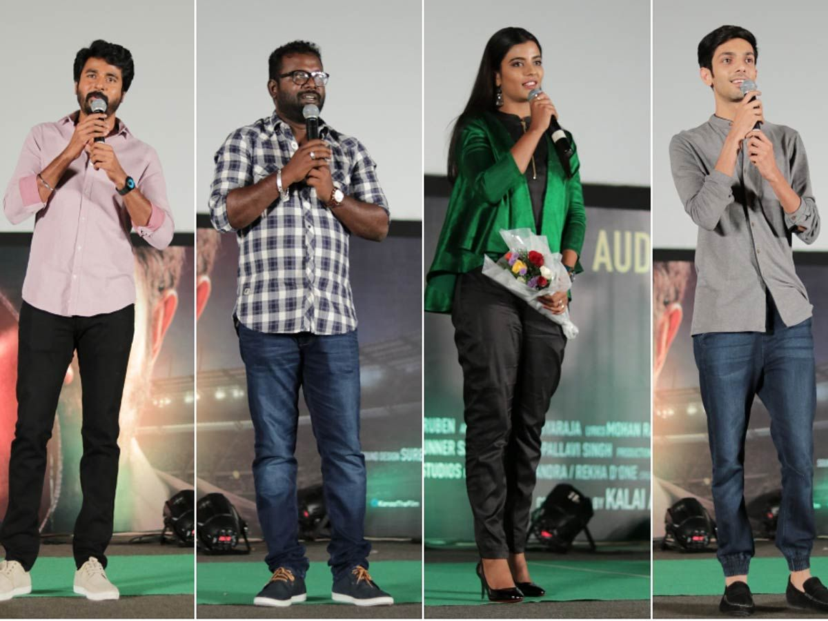 Kanaa Audio Launch, vignesh shivan