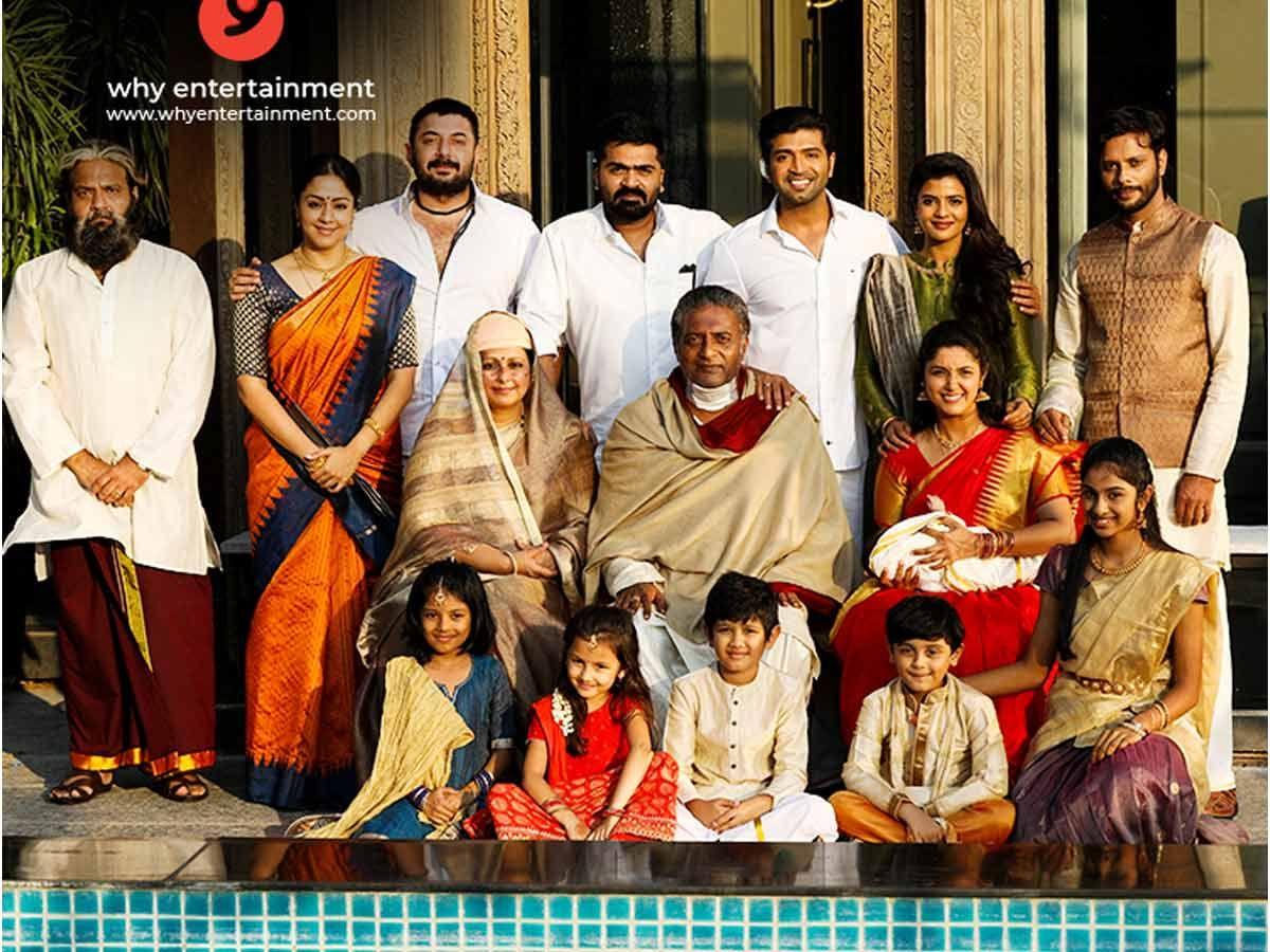 Chekka Chivantha Vaanam by Mani Ratnam gets a new release date