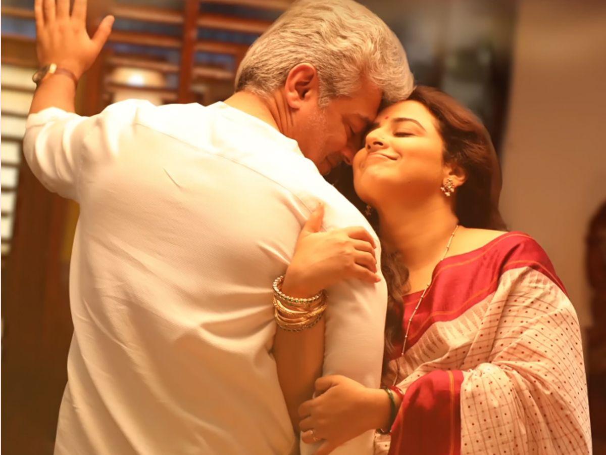 Nerkonda Paarvai Movie HD Images