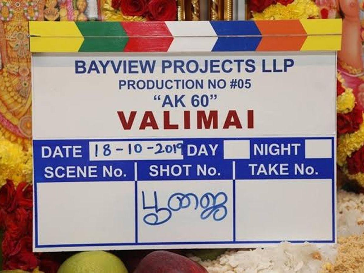 Valimai Movie stills